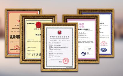 MA煤安认证厂家,资质齐全