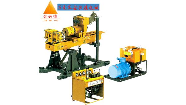 ZDY4500型履带式全液压坑道钻机