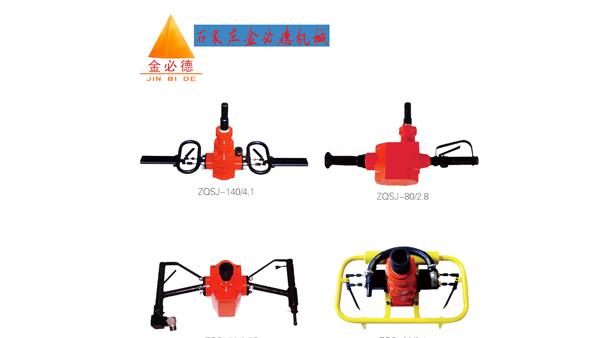 煤矿开发与应用乳化液液压钻机